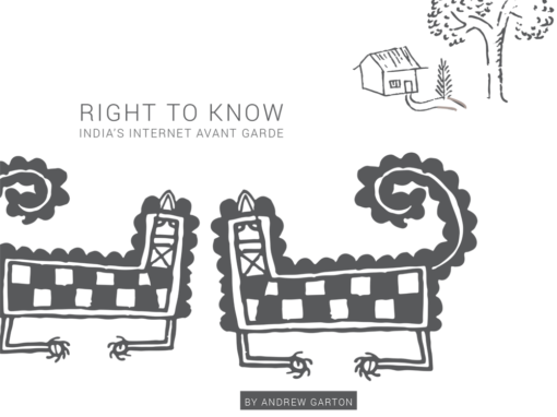 Right to Know (Book)